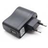 Síťový adapter eGo